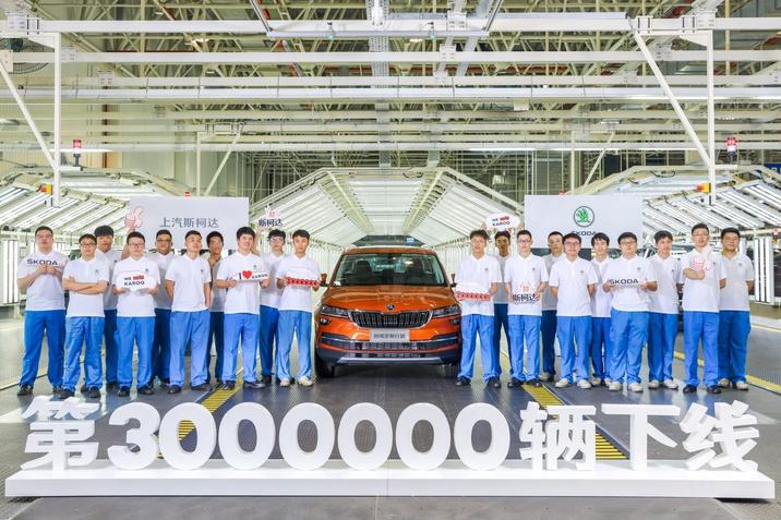 Mérföldkő a gyártásban: a ŠKODA AUTO hárommillió autót készített Kínában