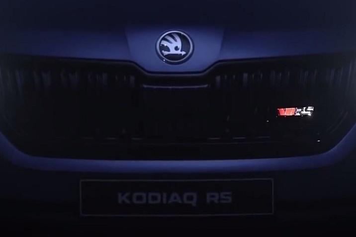 KODIAQ RS